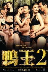 Nonton Online The Gigolo 2 Sub Indo