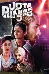 Nonton Online Udta Punjab Sub Indo