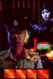 Nonton Online Magic Cop Sub Indo