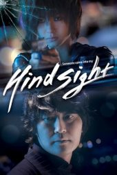Nonton Online Hindsight (2011) Sub Indo