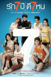 Nonton Online Seven Something (2012) Sub Indo
