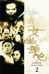 Nonton Online A Chinese Ghost Story II (1990) Sub Indo