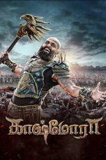 Nonton Movie Kaashmora (2016) Sub Indo