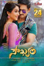 Nonton Movie Soukhyam (2015) Sub Indo