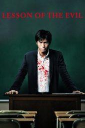 Nonton Online Lesson of the Evil (2012) Sub Indo