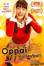 Nonton Movie Oppai Volleyball (2009) Sub Indo