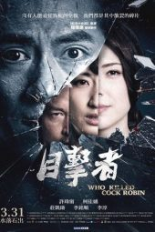 Nonton Online Who Killed Cock Robin (2017) Sub Indo