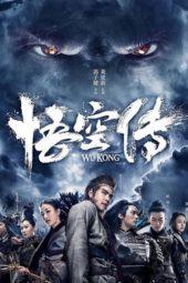 Nonton Online Wu Kong (2017) Sub Indo