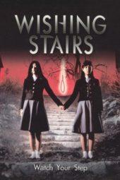 Nonton Online Wishing Stairs (2003) Sub Indo
