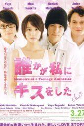 Nonton Online Memoirs Teenage Amnesiac (2010) Sub Indo