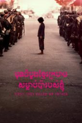 Nonton Online First They Killed My Father (2017) Sub Indo