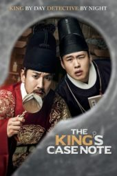 Nonton Online The King's Case Note (2017) Sub Indo