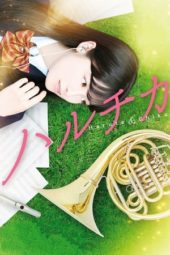 Nonton Online Bring on the Melody! (2017) Sub Indo