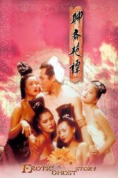 Nonton Online Erotic Ghost Story (1990) Sub Indo