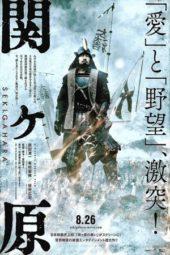Nonton Online Sekigahara (2017) Sub Indo