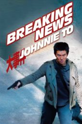 Nonton Online Breaking News (2004) Sub Indo