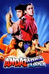 Nonton Online Andaz Apna Apna (1994) Sub Indo
