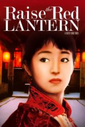 Nonton Online Raise the Red Lantern (1991) Sub Indo