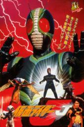 Nonton Online Kamen Rider J (1994) Sub Indo
