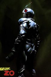 Nonton Online Kamen Rider ZO (1993) Sub Indo