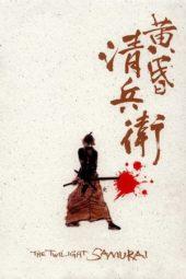 Nonton Online The Twilight Samurai (2002) Sub Indo