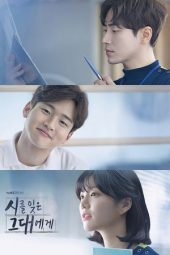 Nonton Online A Poem A Day (2018) Sub Indo