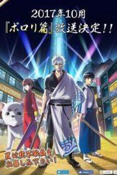 Nonton Online Gintama.: Shirogane no Tamashii-hen 2 (2018) Sub Indo