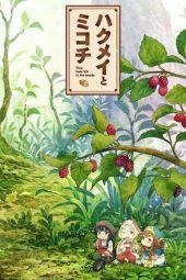 Nonton Online Hakumei and Mikochi (2018) Sub Indo