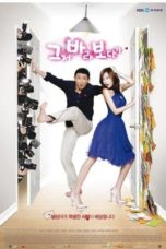 Nonton Online The Accidental Couple (2009) Sub Indo
