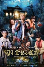Nonton Online Secrets in the Hot Spring (2018) Sub Indo