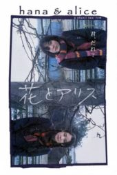 Nonton Online Hana and Alice (2004) Sub Indo