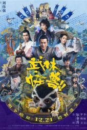 Nonton Online Kung Fu Monster (2018) Sub Indo
