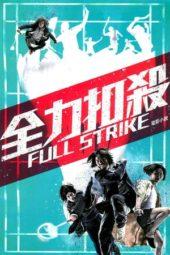 Nonton Online Full Strike (2015) Sub Indo