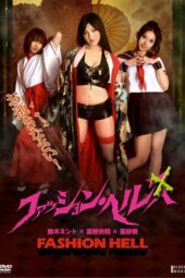 Nonton Online Horny House of Horror (2010) Sub Indo