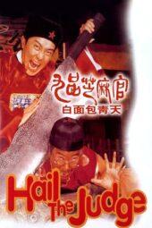 Nonton Online Hail the Judge (1994) Sub Indo