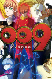 Nonton Online 009 Re:Cyborg (2012) Sub Indo