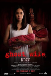 Nonton Online Ghost Wife (2018) Sub Indo
