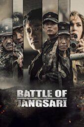 Nonton Online The Battle of Jangsari (2019) Sub Indo