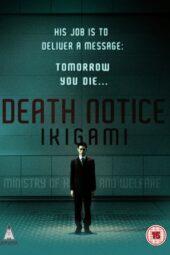Nonton Online Ikigami (2008) Sub Indo