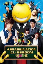 Nonton Online Assassination Classroom (2015) Sub Indo