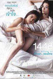 Nonton Online 1448 Love Among Us (2014) Sub Indo
