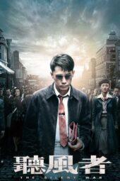 Nonton Online The Silent War (2012) Sub Indo