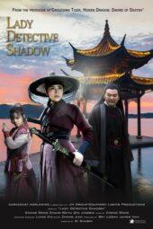 Nonton Online Lady Detective Shadow (2018) Sub Indo