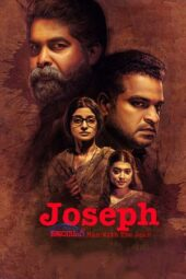 Nonton Online Joseph (2018) Sub Indo