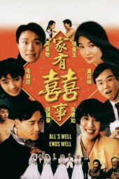 Nonton Online All's Well Ends Well (1992) Sub Indo
