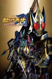 Nonton Online Kamen Rider Blade: Missing Ace (2004) Sub Indo