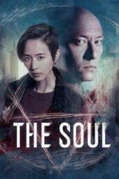 Nonton Online The Soul (2021) Sub Indo
