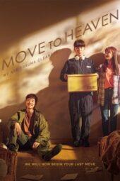 Nonton Online Move to Heaven (2021) Sub Indo