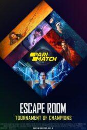 Nonton Online Escape Room: Tournament of Champions (2021) Sub Indo