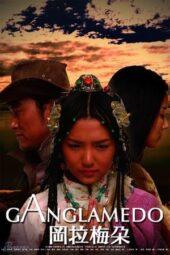 Nonton Online Ganglamedo (2006) Sub Indo